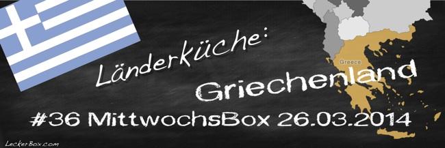 wpid-Laenderkueche-Griechenland-2014-03-20-07-001.jpg