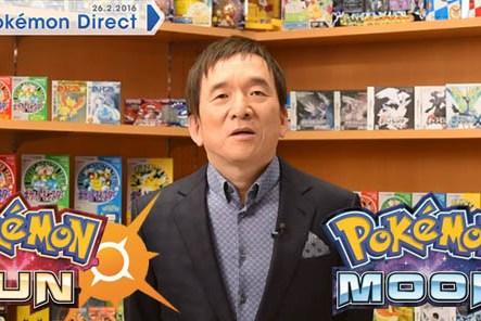 Pokémon Soleil Lune