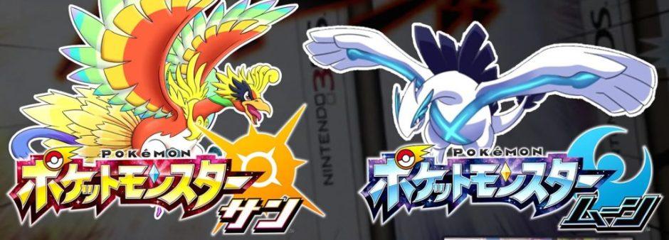 Pokémon Soleil Lune Méga