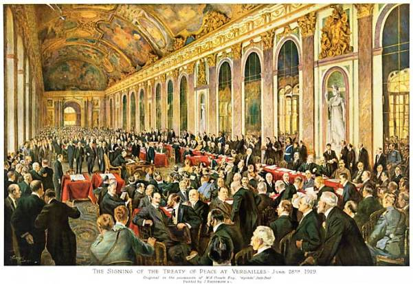 Версальский договор