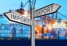 importations vs exportations L'Economiste Maghrébin