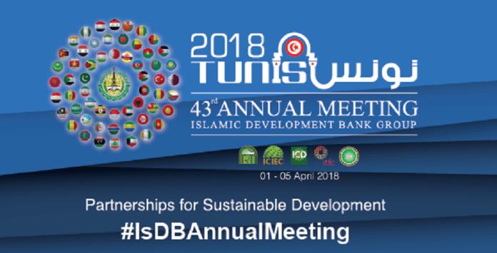Annual meeting BID