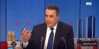 Mehdi Jomaa L'Economiste Maghrébin