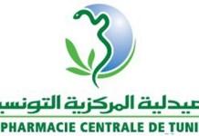 pharmacie centrale