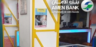 Amen Bank AmenPay Tunisie