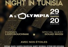 ONE-NIGHT-IN-TUNISIA_