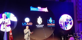 programme « Maan » Tunisie USAID