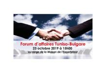 forum-affaires-tuniso-bulgare