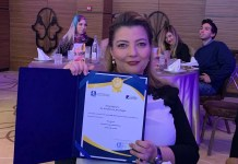 Bank ABC HR AWARDS Tunisia