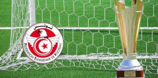 Coupe de Tunisie de football (2019-2020)
