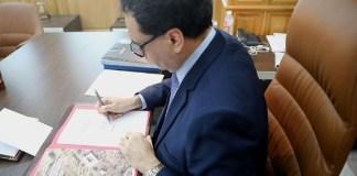 Djerba - l'économiste maghrebin