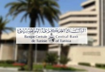 BCT Tunisie