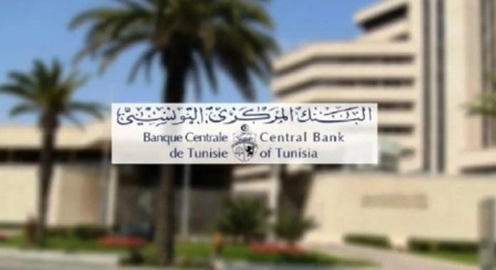 BCT Tourisme Tunisie