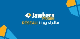 jawhra mobile - l'économiste maghrebin