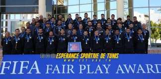FIFA EST