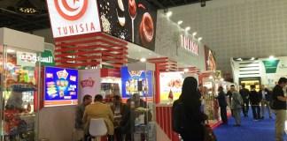 Gulfood 2020 Tunisie Dubaï