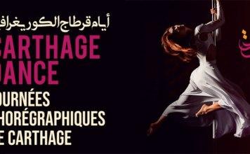 Journées Chorégraphiques de Carthage 2020