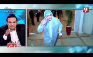 Attessia TV