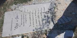 monde juif Sousse