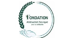 fondation Abdelwaheb Ben Ayed
