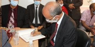 recrutements - l'économiste maghrebin