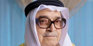 Salah Kamel - l'économiste maghrebin
