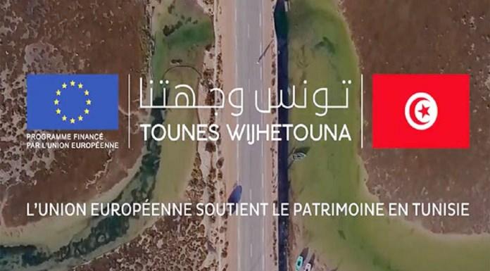 Tounes Wijhetouna - l'économiste maghrebin