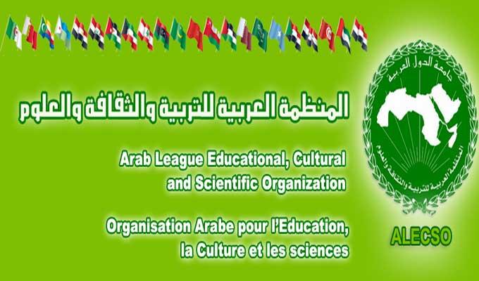 Jessr El Khir ALESCO Tunisie