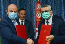 Tissu industriel Convention Tunisie