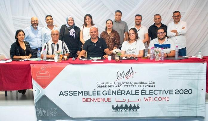 Ordre des Architectes de Tunisie