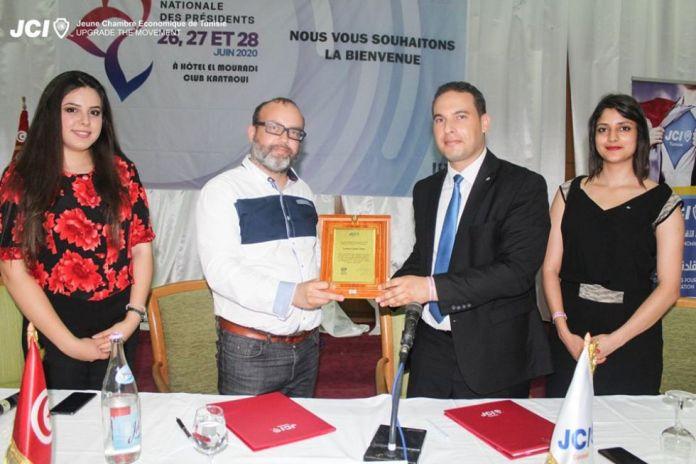 Tunisian Smart Cities JCI