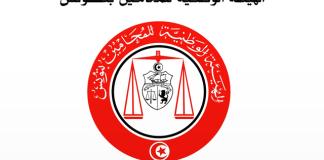 avocats Libye