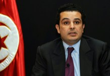 Marouane Mabrouk