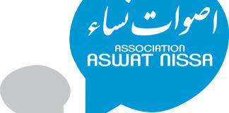 Aswat nissa