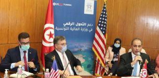 Ministère des Finances USAID