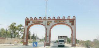 Covid couvre-feu El Hamma
