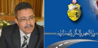 Kamel Doukh
