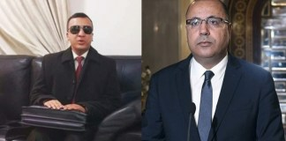 Hichem Mechichi Walid Zidi