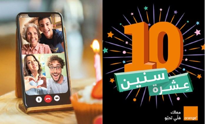 Orange Tunisie 10 ans