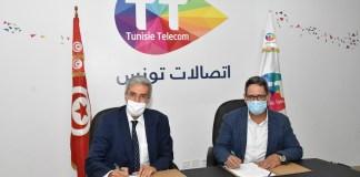 Tunisie Telecom SNJT