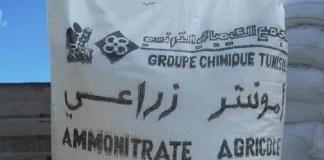 ammonitrate