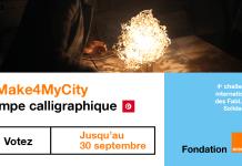 lampe calligraphique-projet tunisie-