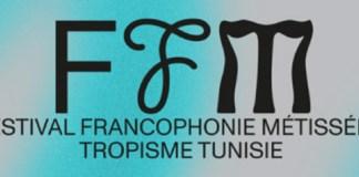 ffm 2020