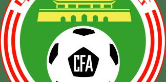 foot La Chine