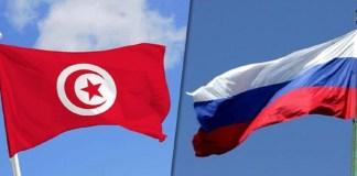 étudiants tunisiens