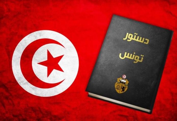 Loi Cour Constitutionnelle