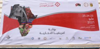 Forum Tuniso-libyen
