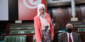 Mongia Boughanmi