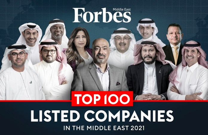 classement Forbes Middle East 2021