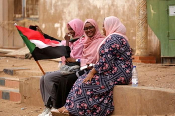 Soudan FMI
